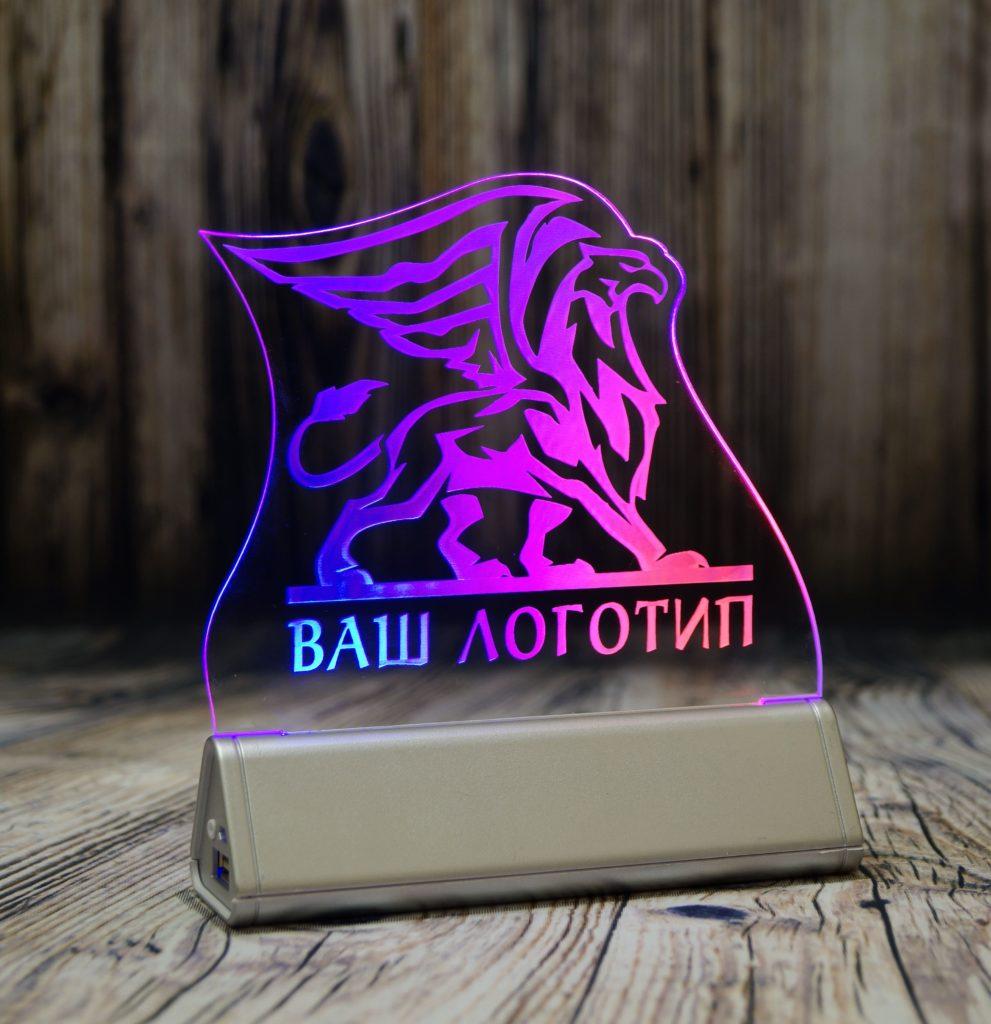 Акрилайт с подсветкой светозар настольный бизнес сувенир с логотипом компании внешний аккумулятор календарь mix Санкт-Петербург