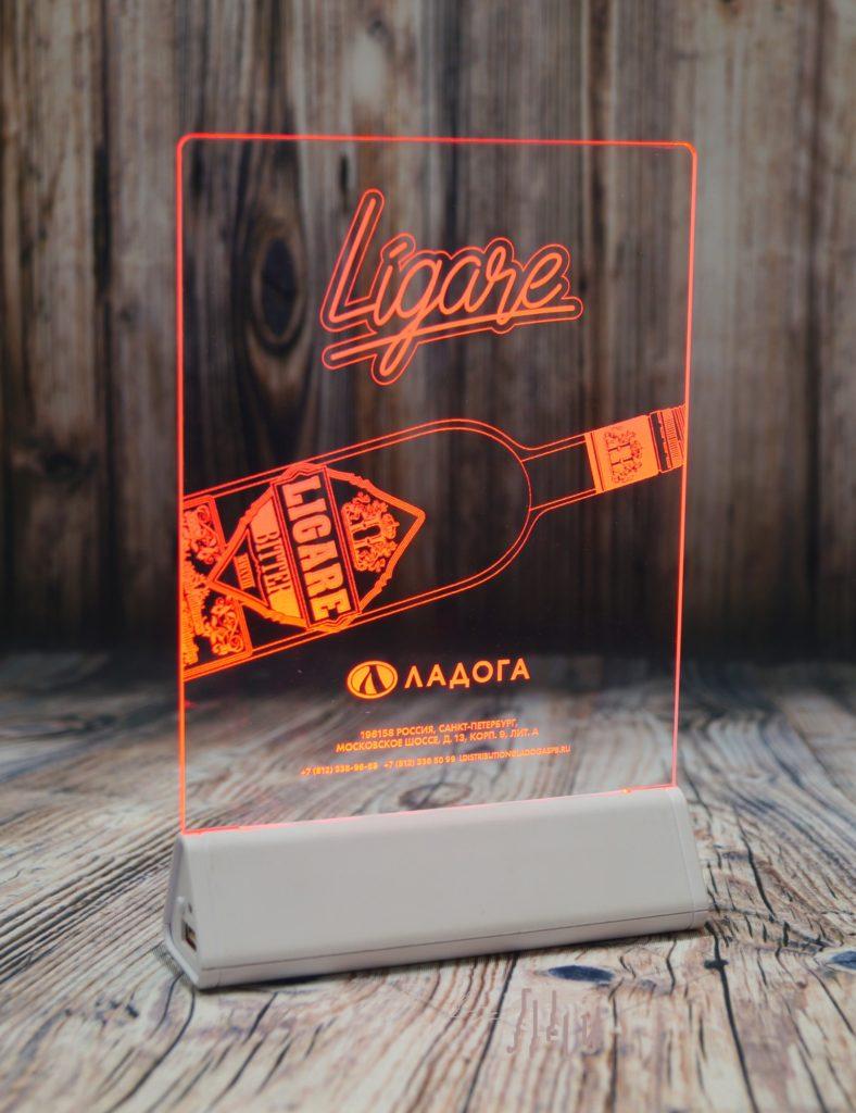 Акрилайт Питер заказать оптом цена производителя настольный бизнес-сувенир с подсветкой светящийся логотип компании корпоративный подарок Ладога