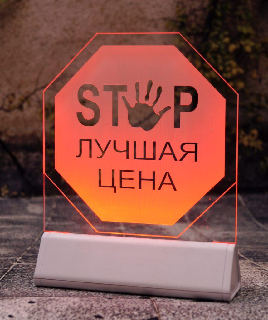 Акрилайт по цене производителя настольный бизнес-сувенир с подсветкой светящийся логотип компании корпоративный подарок