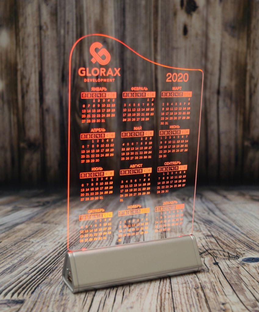 Светозар Акрилайт купить недорого в москве настольный бизнес-сувенир с подсветкой светящийся логотип компании корпоративный подарок календарь Глоракс