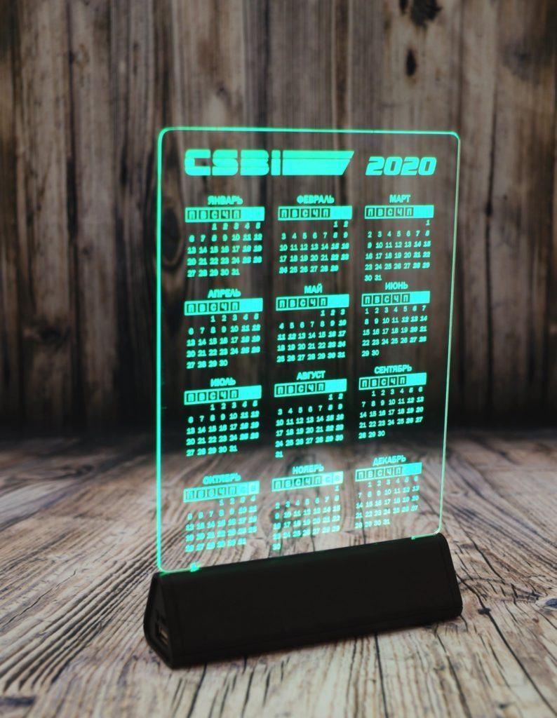 Светозар Акрилайт купить недорого в москве настольный бизнес-сувенир с подсветкой светящийся логотип компании корпоративный подарок календарь