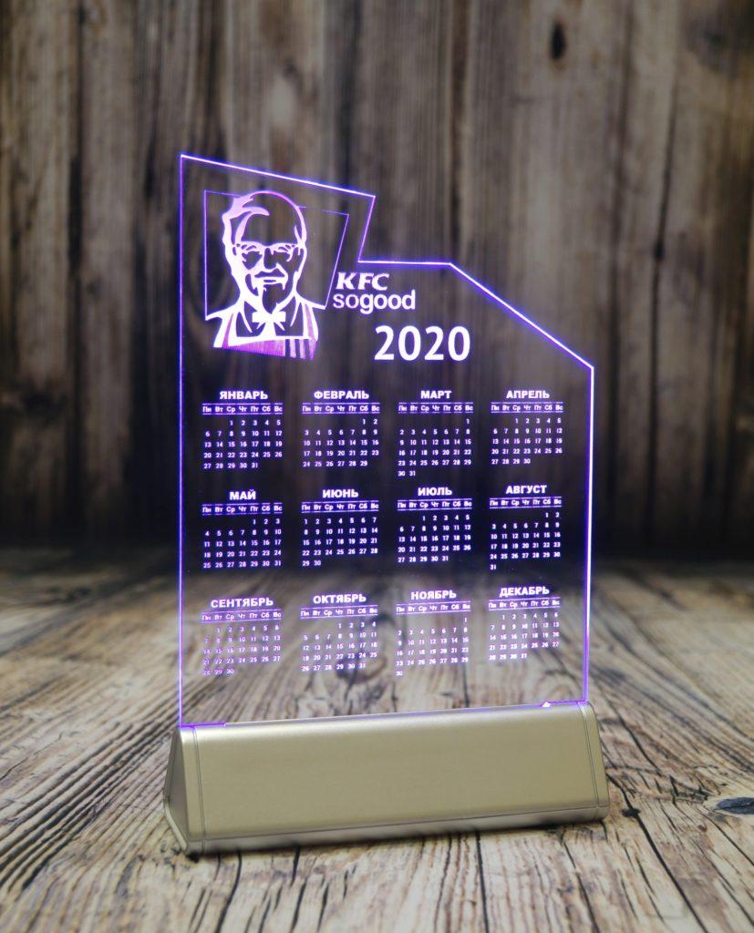 Светозар Акрилайт купить недорого в москве настольный бизнес-сувенир с подсветкой светящийся логотип компании корпоративный подарок кфс календарь
