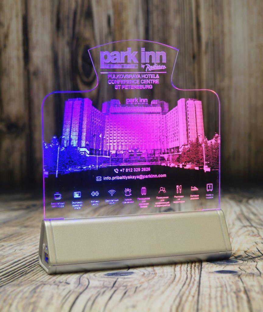 Акрилайт купить от производителя настольный бизнес-сувенир с подсветкой светящийся логотип компании корпоративный подарок паркин