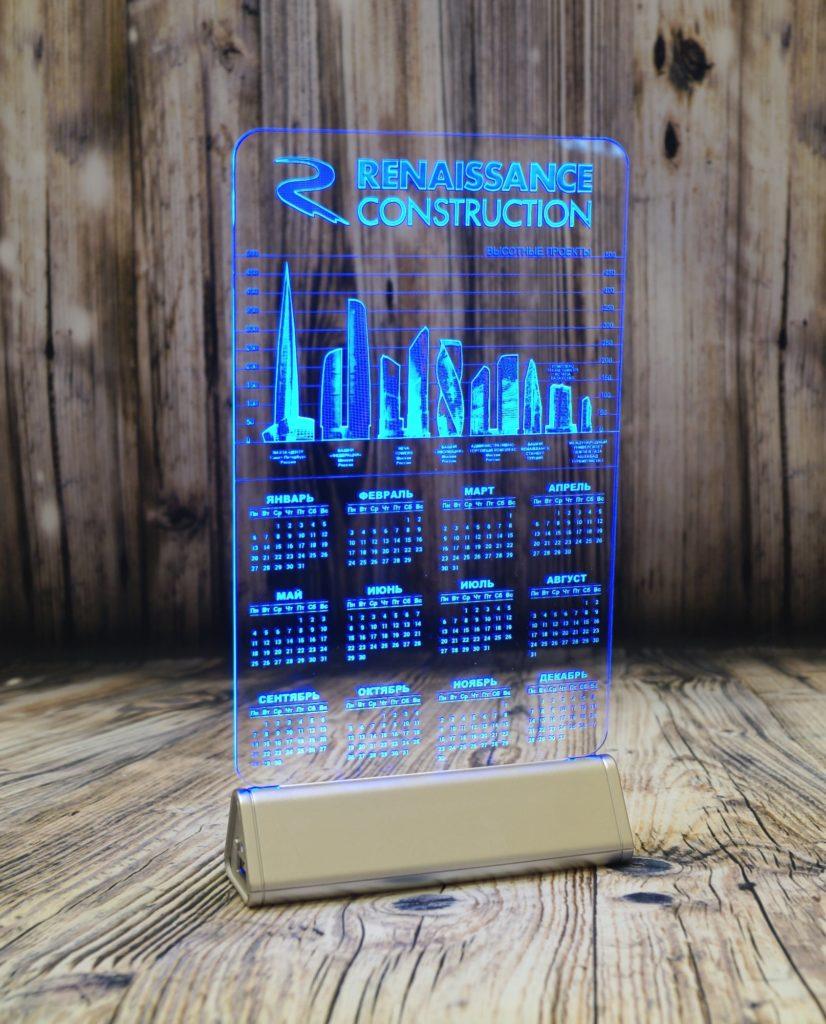 Акрилайт с подсветкой светозар настольный бизнес сувенир с логотипом компании внешний аккумулятор календарь синяя подсветка Москва
