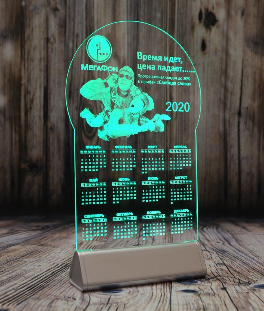 Акрилайт купить от производителя настольный бизнес-сувенир с подсветкой светящийся логотип компании корпоративный подарок календарь
