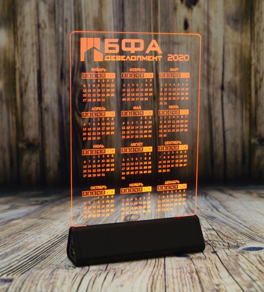 Акрилайт купить от производителя настольный бизнес-сувенир с подсветкой светящийся логотип компании корпоративный подарок календарь бфа