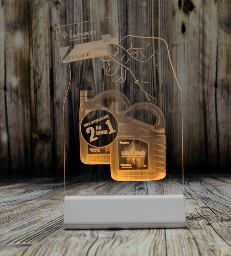 Купить акрилайт Светозар оптом Спб настольный бизнес-сувенир с подсветкой светящийся логотип компании корпоративный подарок