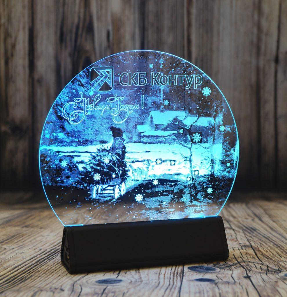 Светозар Акрилайт заказать оптом мск настольный бизнес-сувенир с подсветкой светящийся логотип компании корпоративный подарок