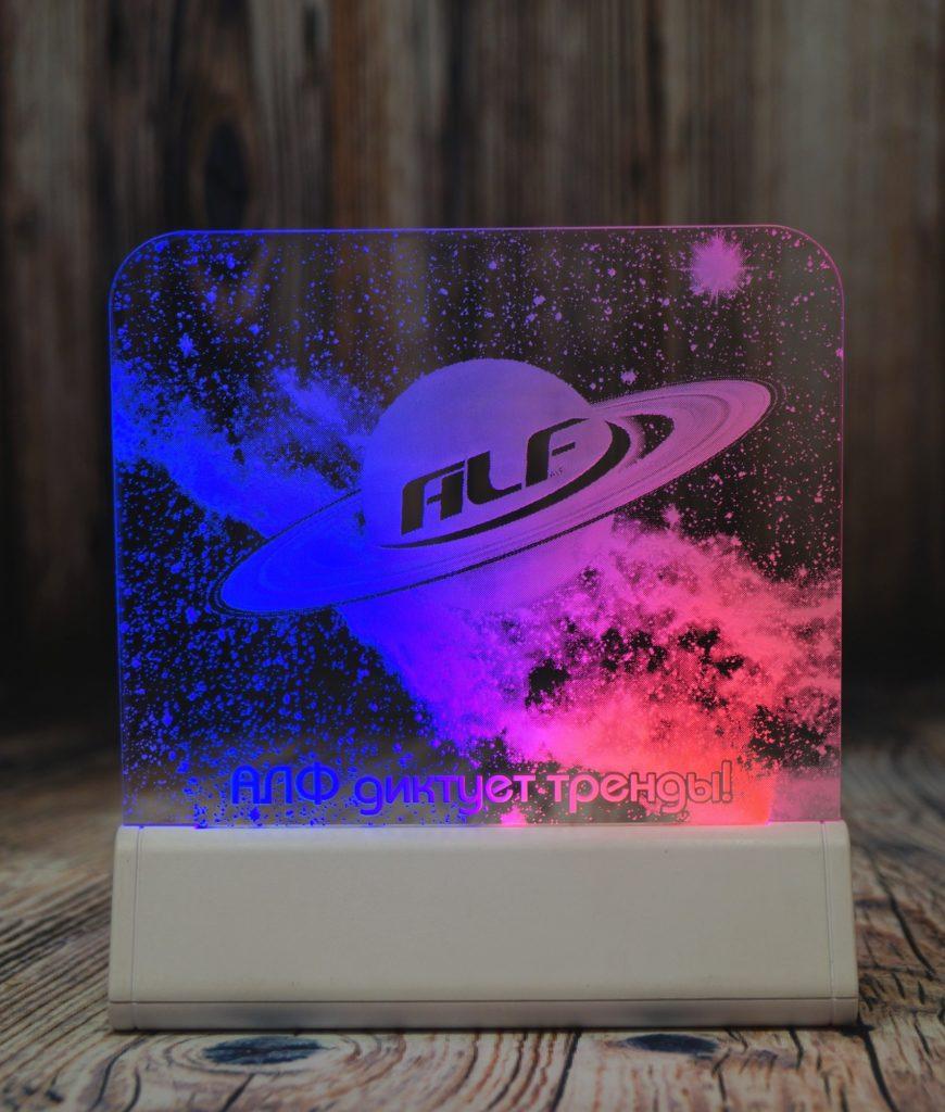 светозар акрилайт заказать оптом недорого москва настольный бизнес-сувенир с подсветкой светящийся логотип компании корпоративный подарок