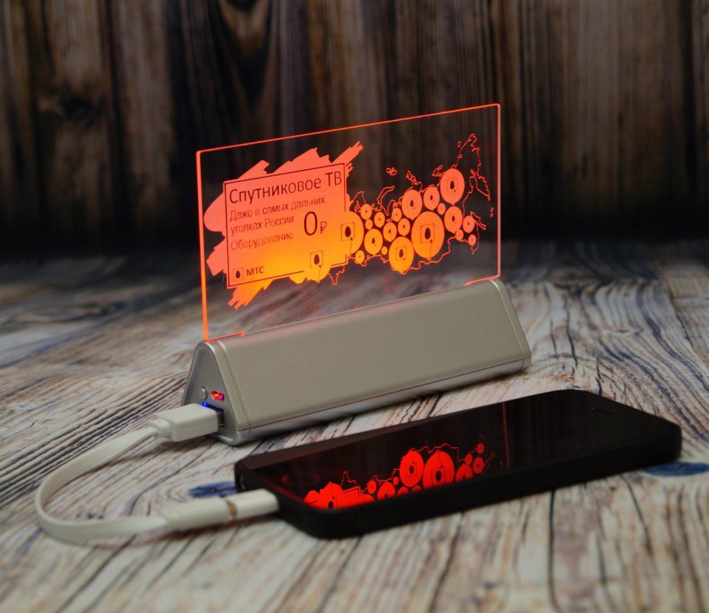 Светозар Акрилайт купить недорого в москве настольный бизнес-сувенир с подсветкой светящийся логотип компании корпоративный подарок зарядное устройство
