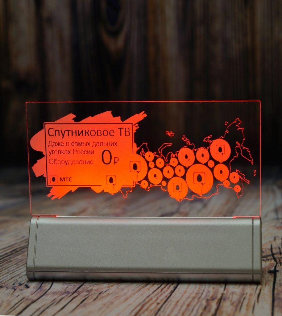 Светозар Акрилайт купить недорого в москве настольный бизнес-сувенир с подсветкой светящийся логотип компании корпоративный подарок
