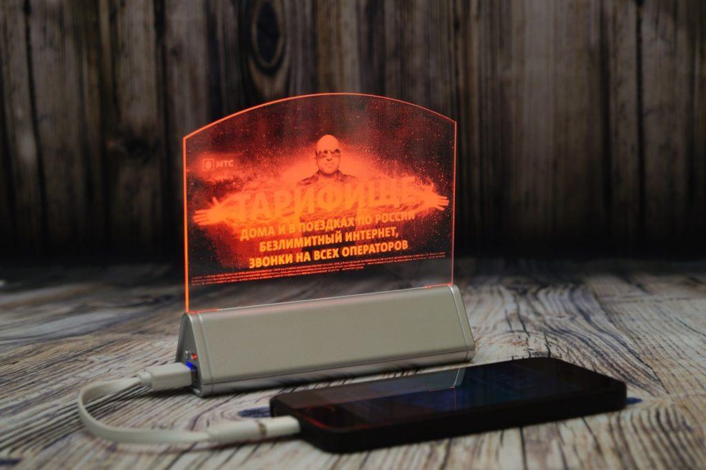 Акрилайт купить от производителя настольный бизнес-сувенир с подсветкой светящийся логотип компании корпоративный подарок
