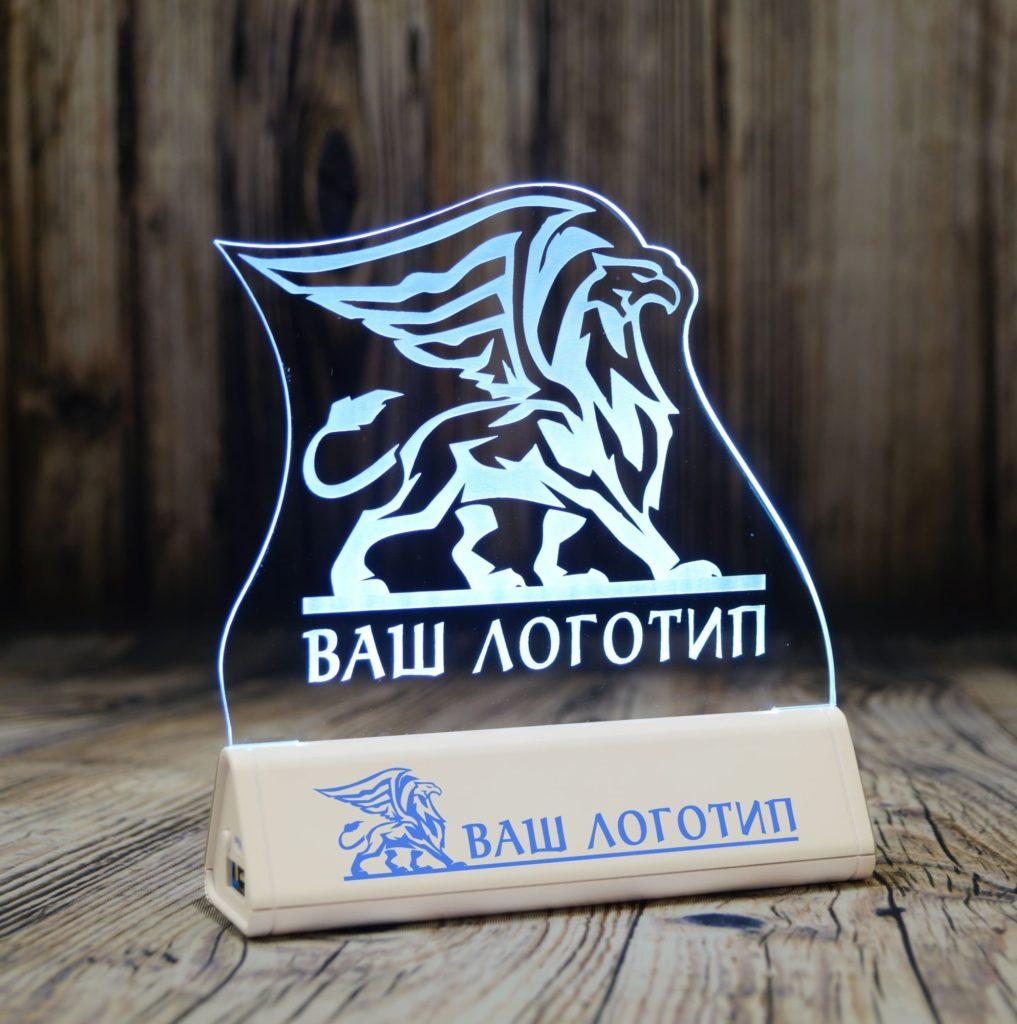 Изготовление акрилайтов на заказ недорого быстро Москва настольный бизнес-сувенир с подсветкой светящийся логотип компании корпоративный подарок