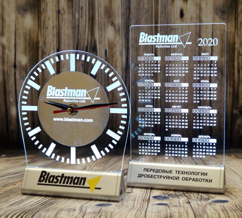 Акрилайт с подсветкой светозар настольный бизнес сувенир с логотипом компании внешний аккумулятор часы календарь белая подсветка Екатеринбург