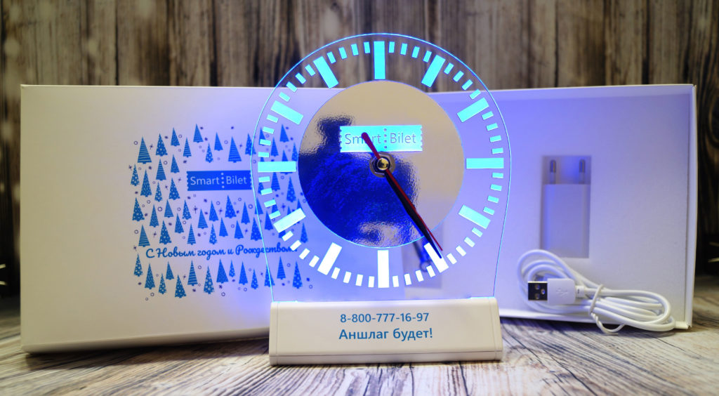 Акрилайт с подсветкой светозар настольный бизнес сувенир с логотипом компании внешний аккумулятор календарь синяя подсветка Санкт-Петербург