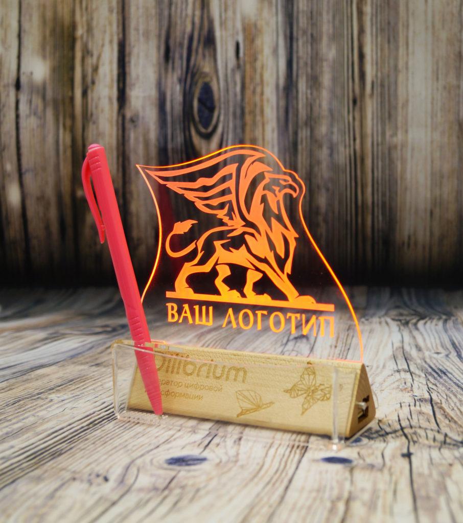купить оптом светозар акрилайт недорого в москве настольный бизнес-сувенир с подсветкой светящийся логотип компании корпоративный подарок