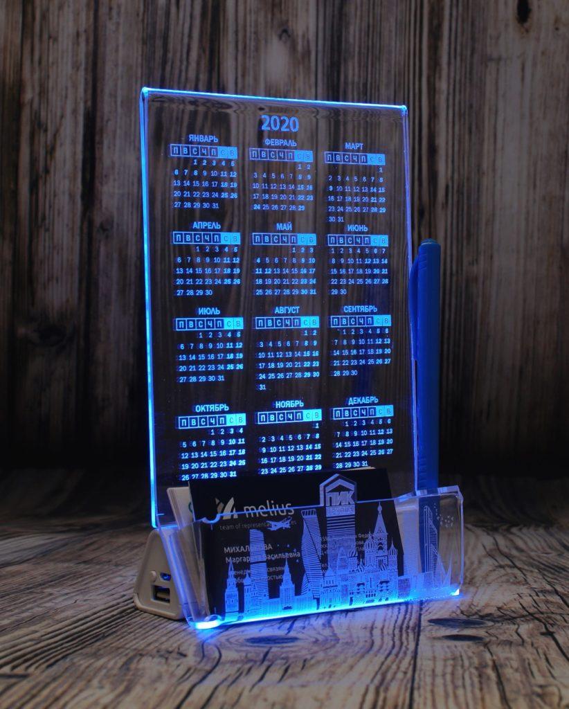 купить светозар акрилайт недорого в москве оптом настольный бизнес-сувенир с подсветкой светящийся логотип компании корпоративный подарок календарь