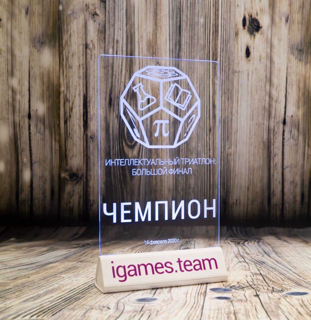 заказать акрилайты оптом в москве недорого настольный бизнес-сувенир с подсветкой светящийся логотип компании корпоративный подарок