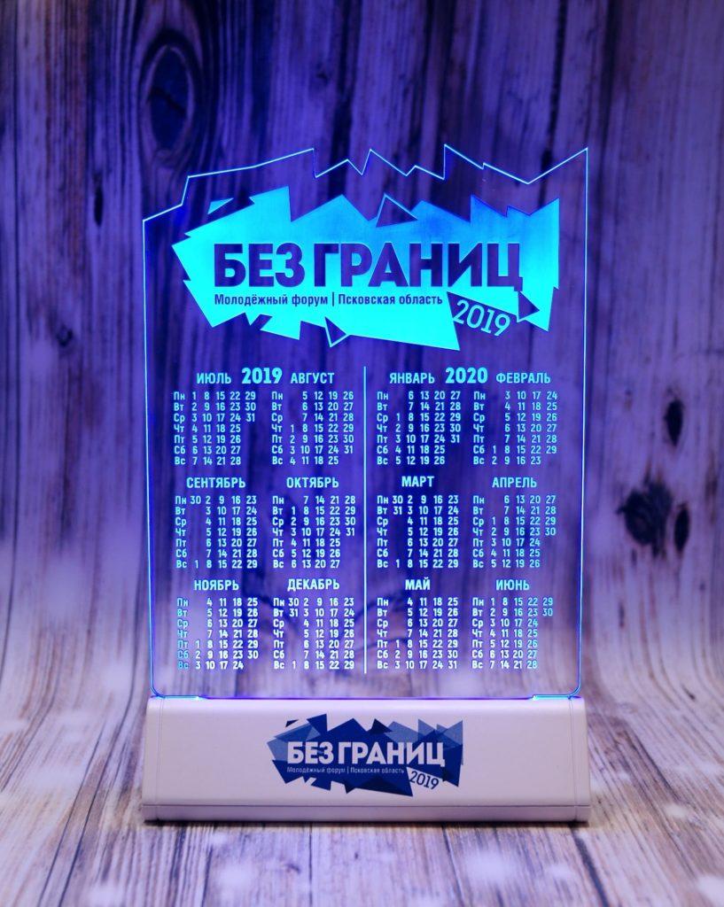 Акрилайт - Изготовление рекламы Москва настольный бизнес-сувенир с подсветкой светящийся логотип компании корпоративный подарок календарь без границ