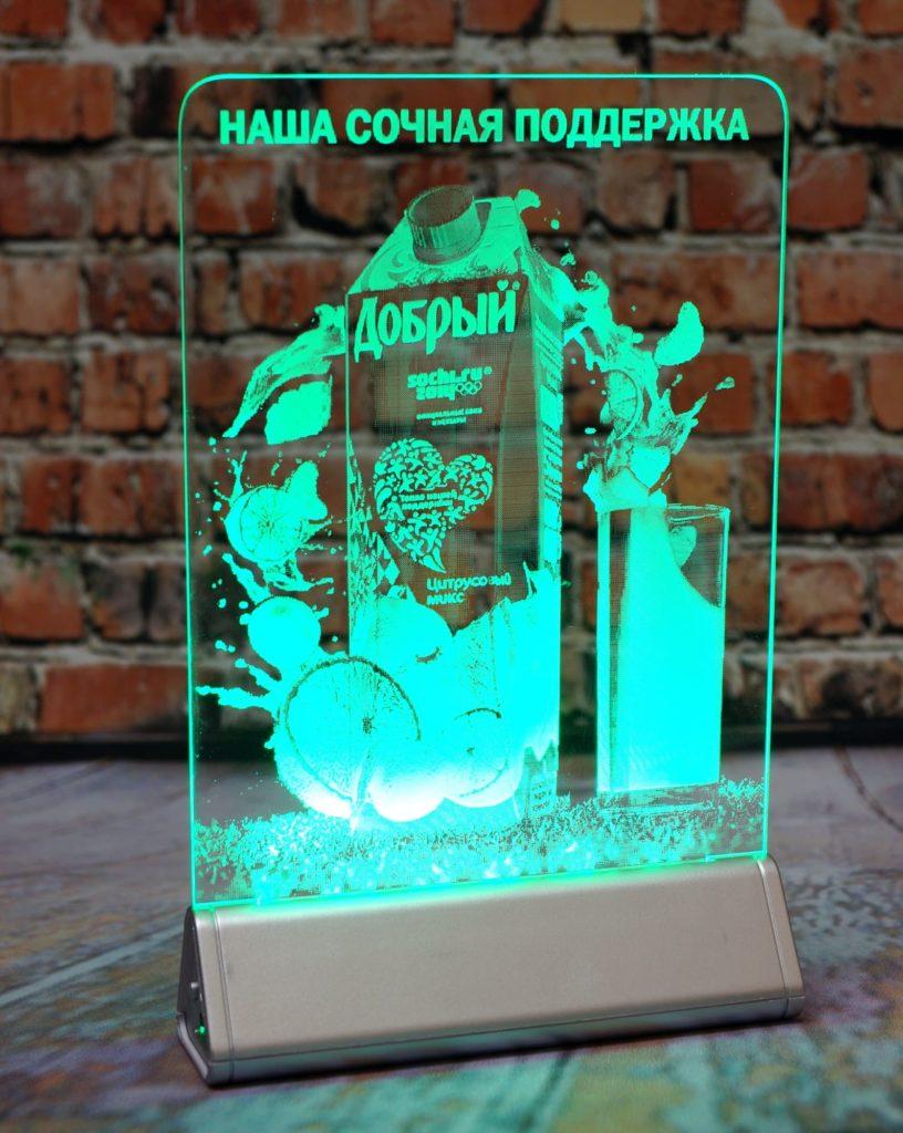 Акрилайт - Изготовление рекламы Спб настольный бизнес-сувенир с подсветкой светящийся логотип компании корпоративный подарок добрый