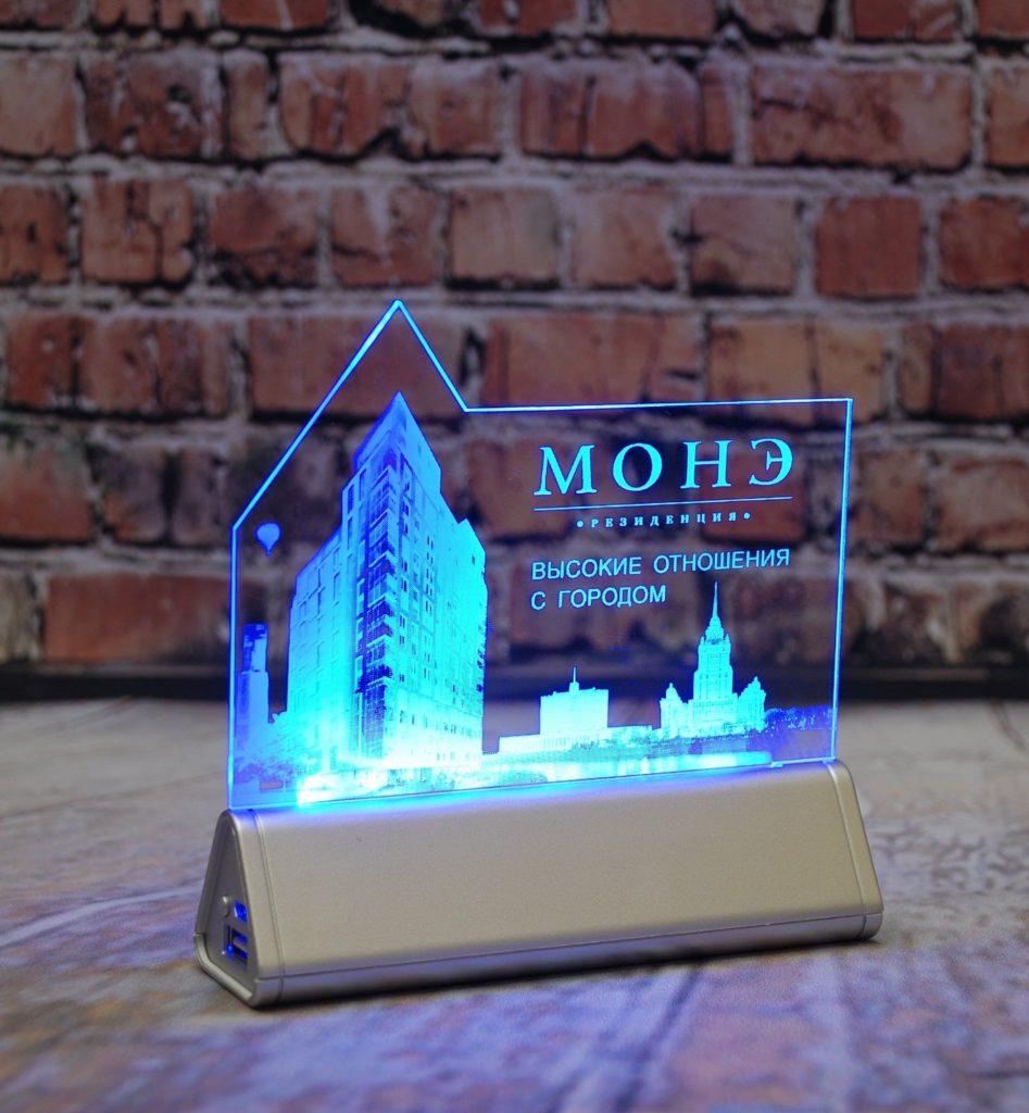 Акрилайт - Изготовление рекламы оптом Москва настольный бизнес-сувенир с подсветкой светящийся логотип компании корпоративный подарок Монэ