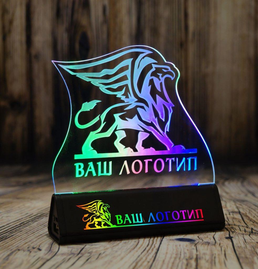 Акрилайт - Изготовление рекламы оптом Питер настольный бизнес-сувенир с подсветкой светящийся логотип компании корпоративный подарок