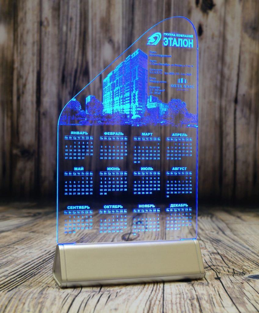 Акрилайт Москва оптом недорого цена производителя настольный бизнес-сувенир с подсветкой светящийся логотип компании корпоративный подарок календарь эталон