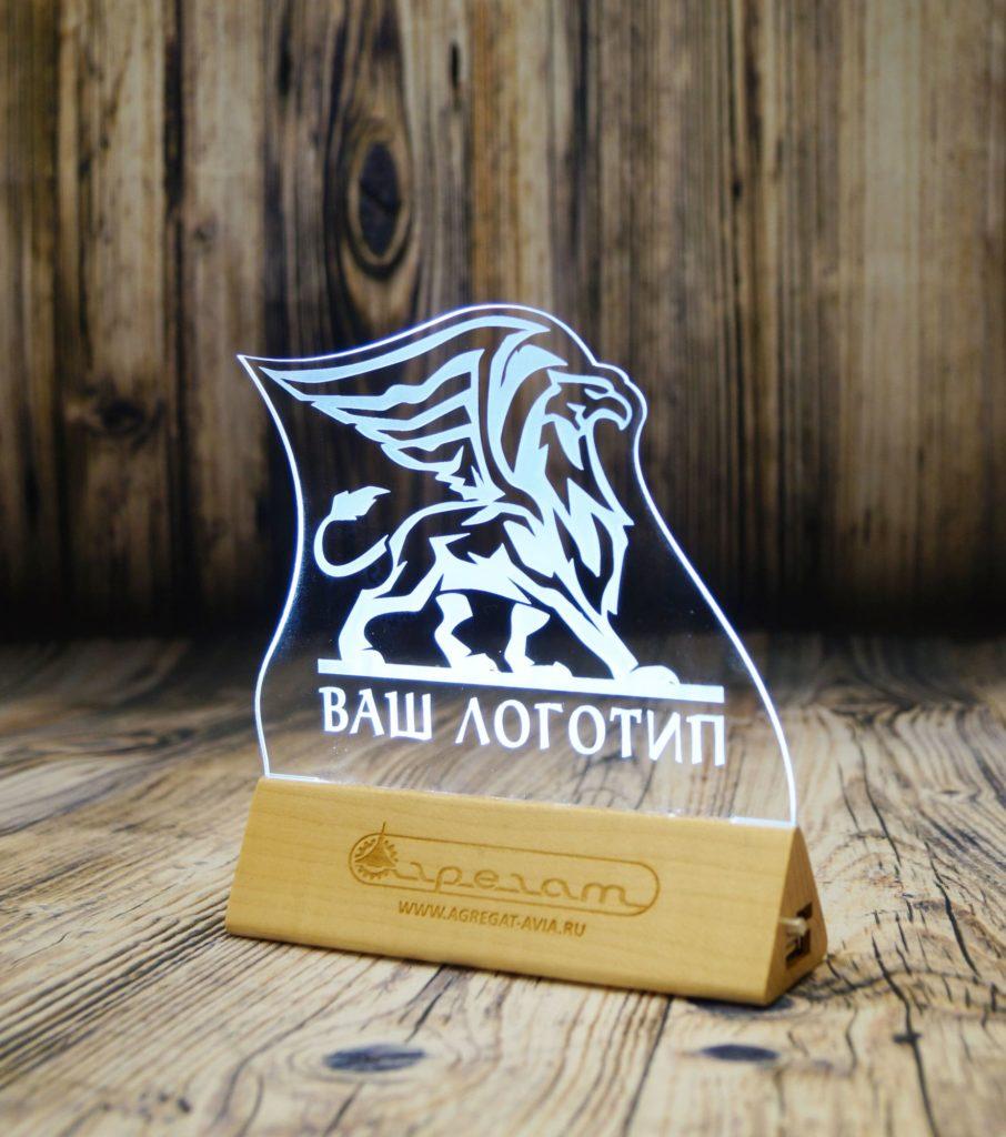 Акрилайт СПБ настольный бизнес-сувенир с подсветкой светящийся логотип компании корпоративный подарок