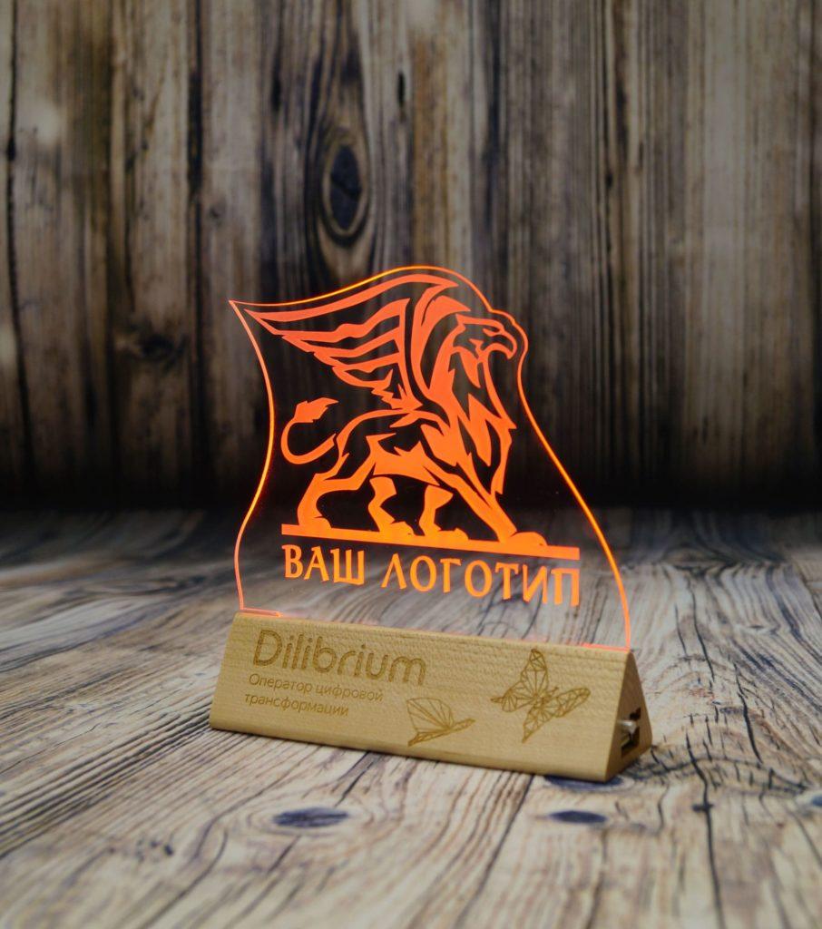 Акрилайт Санкт-Петербург настольный бизнес-сувенир с подсветкой светящийся логотип компании корпоративный подарок