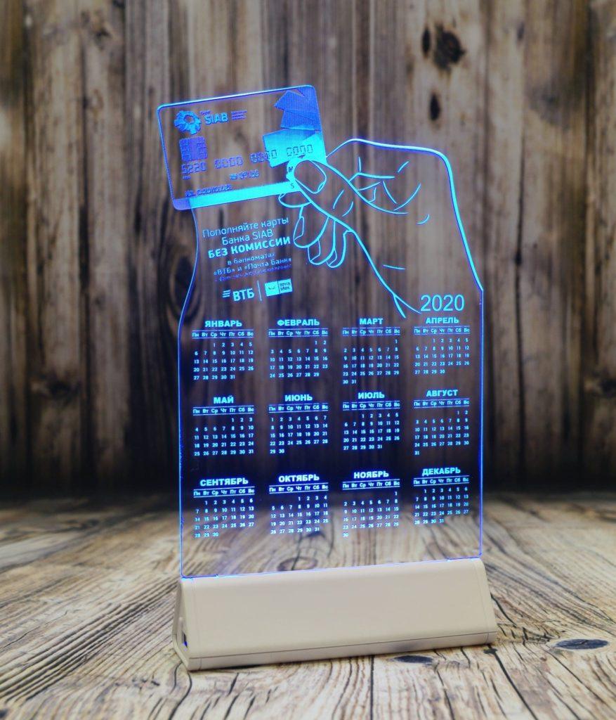 Акрилайт Санкт-Петербург заказать оптом недорого настольный бизнес-сувенир с подсветкой светящийся логотип компании корпоративный подарок календарь