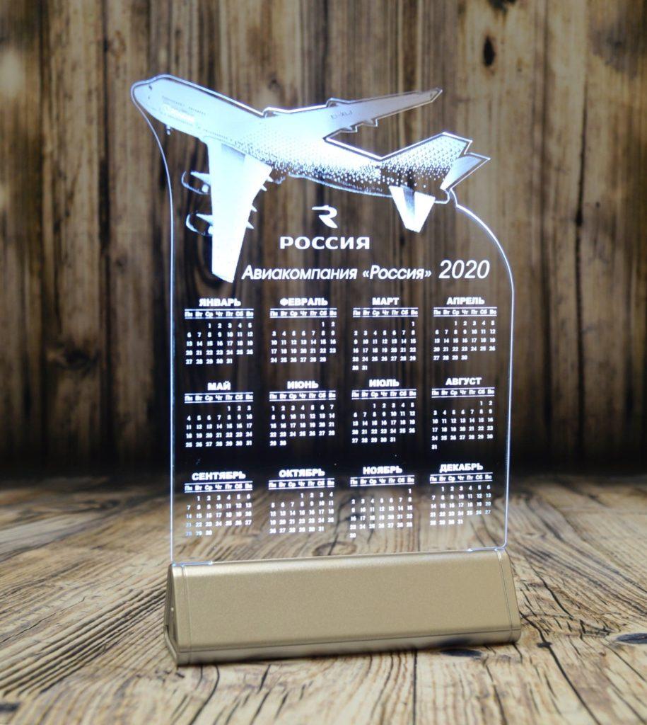 Акрилайт Светозар настольный бизнес-сувенир с подсветкой светящийся логотип компании корпоративный подарок календарь