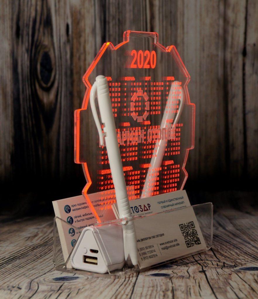 Акрилайт Светозар заказать оптом настольный бизнес-сувенир с подсветкой светящийся логотип компании корпоративный подарок визитница календарь