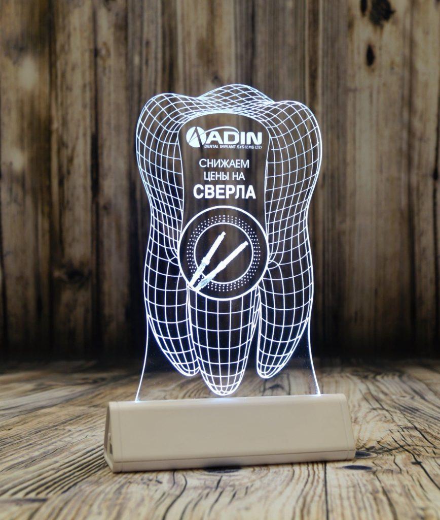 Акрилайт цена Москва настольный бизнес-сувенир с подсветкой светящийся логотип компании корпоративный подарок