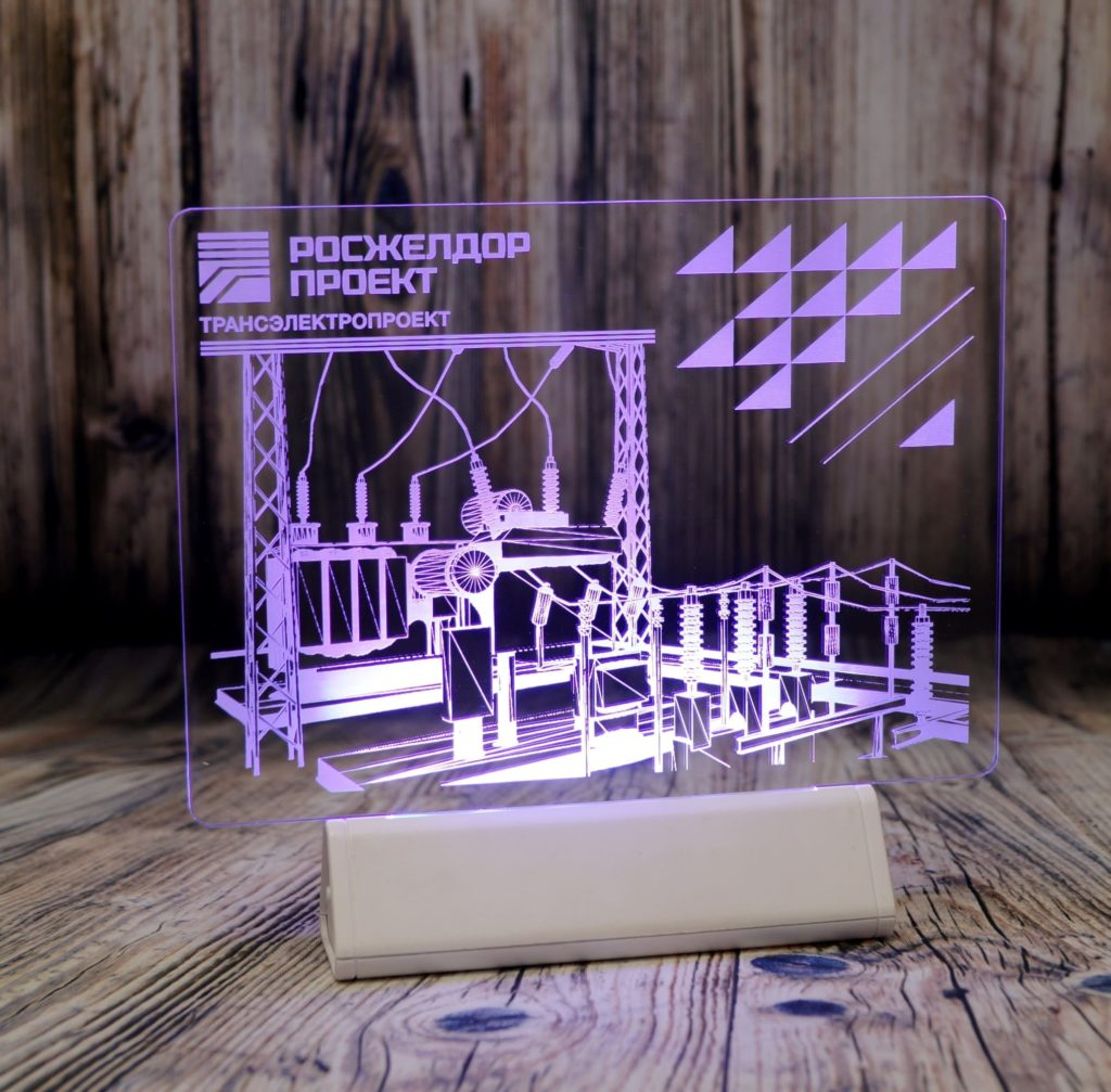 Акрилайт цена производства настольный бизнес-сувенир с подсветкой светящийся логотип компании корпоративный подарок Росжелдор