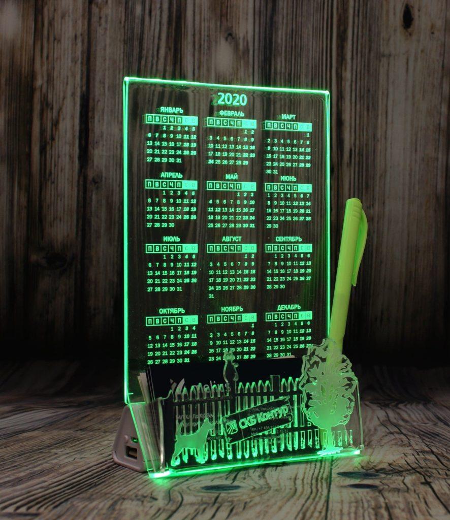 Акрилайт дилеры настольный бизнес-сувенир с подсветкой светящийся логотип компании корпоративный подарок календарь