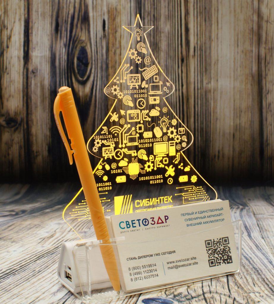 Акрилайт настольный Екб настольный бизнес-сувенир с подсветкой светящийся логотип компании корпоративный подарок