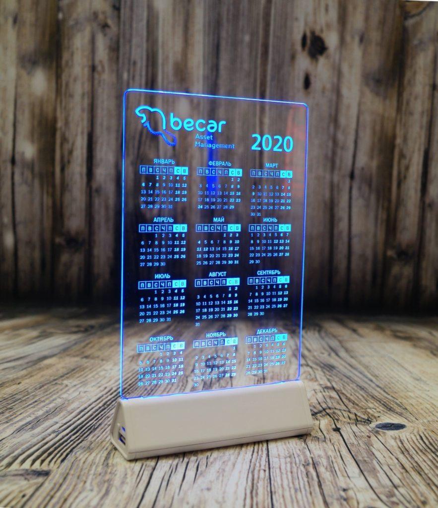 Акрилайт с подсветкой светозар настольный бизнес сувенир с логотипом компании внешний аккумулятор календарь синяя подсветка