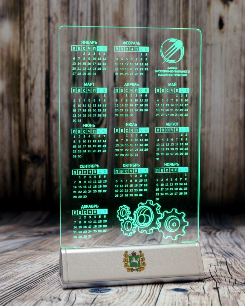 Акрилайт производитель Москва настольный бизнес-сувенир с подсветкой светящийся логотип компании корпоративный подарок календарь
