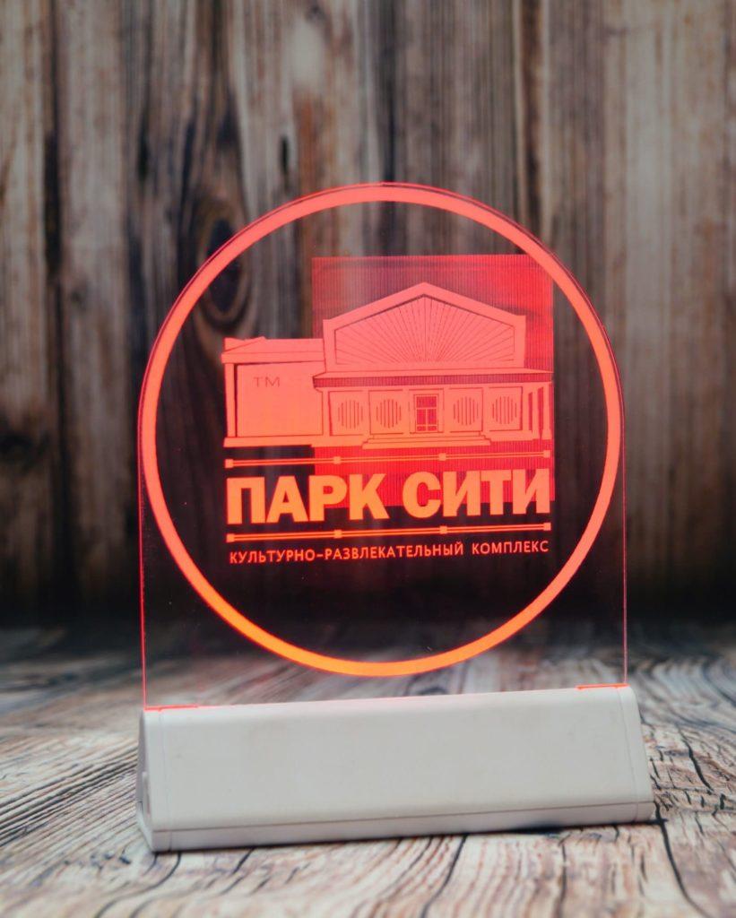 Акрилайт производитель Питер настольный бизнес-сувенир с подсветкой светящийся логотип компании корпоративный подарок парк сити