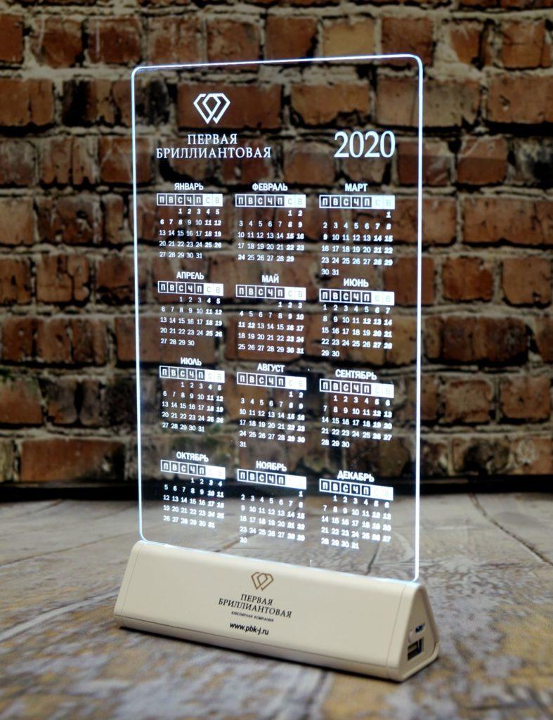 Акрилайт производитель Питер Спб настольный бизнес-сувенир с подсветкой светящийся логотип компании корпоративный подарок календарь