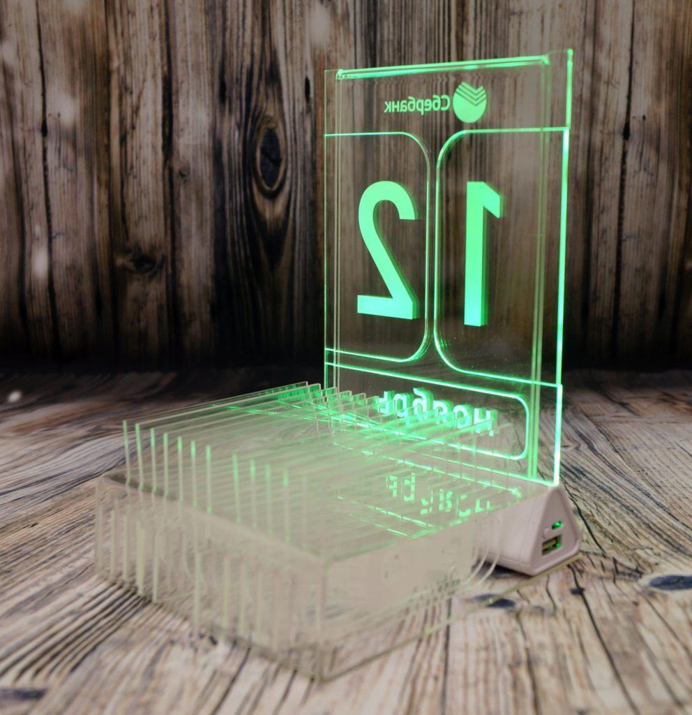Акрилайты оптом купить москва настольный бизнес-сувенир с подсветкой светящийся логотип компании корпоративный подарок календарь