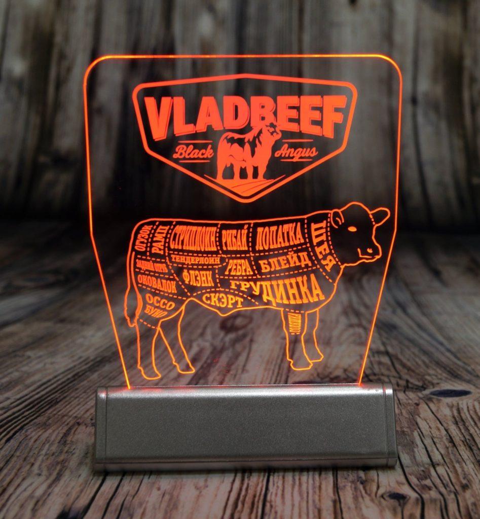 Акрилайты от компании Светозар настольный бизнес-сувенир с подсветкой светящийся логотип компании корпоративный подарок Владбиф