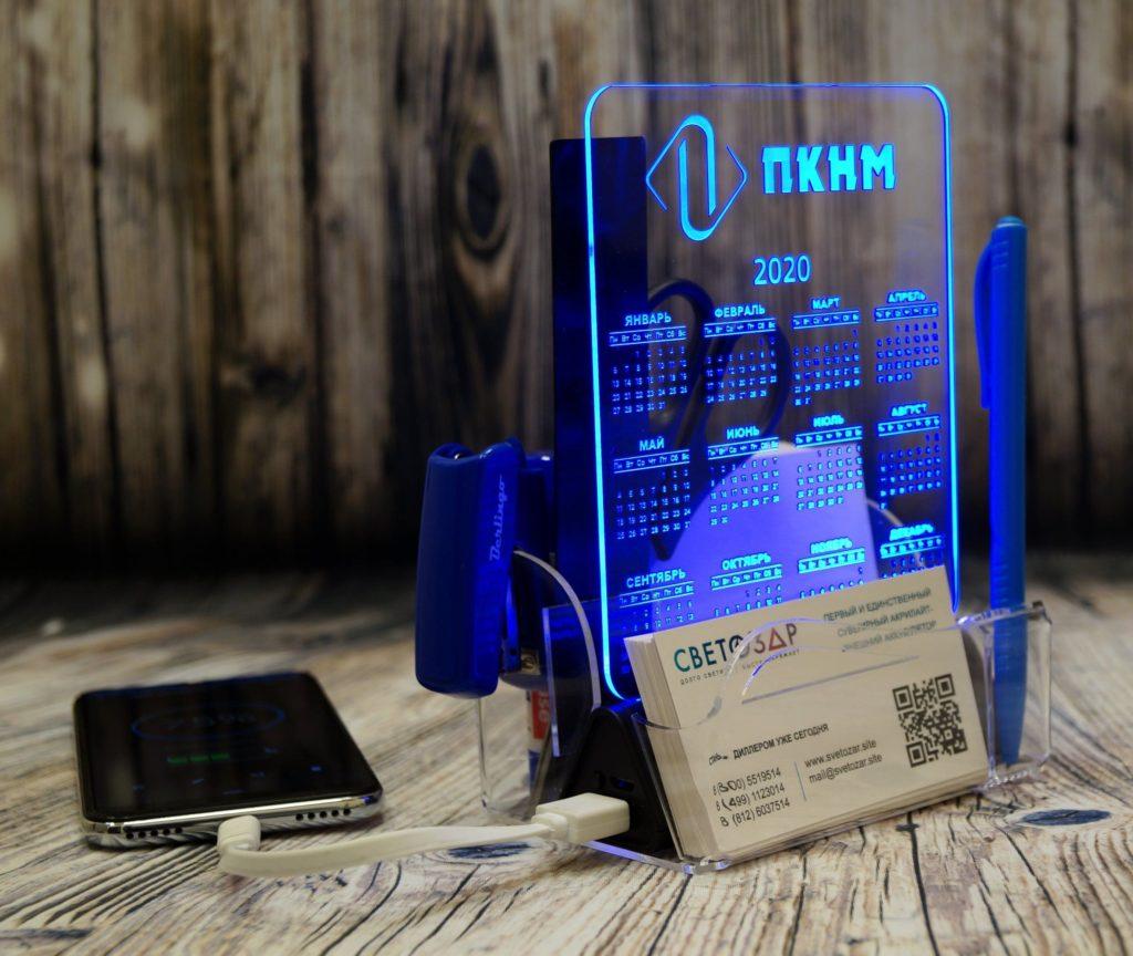 Цена производитель Мск акрилайты настольный бизнес-сувенир с подсветкой светящийся логотип компании корпоративный подарок