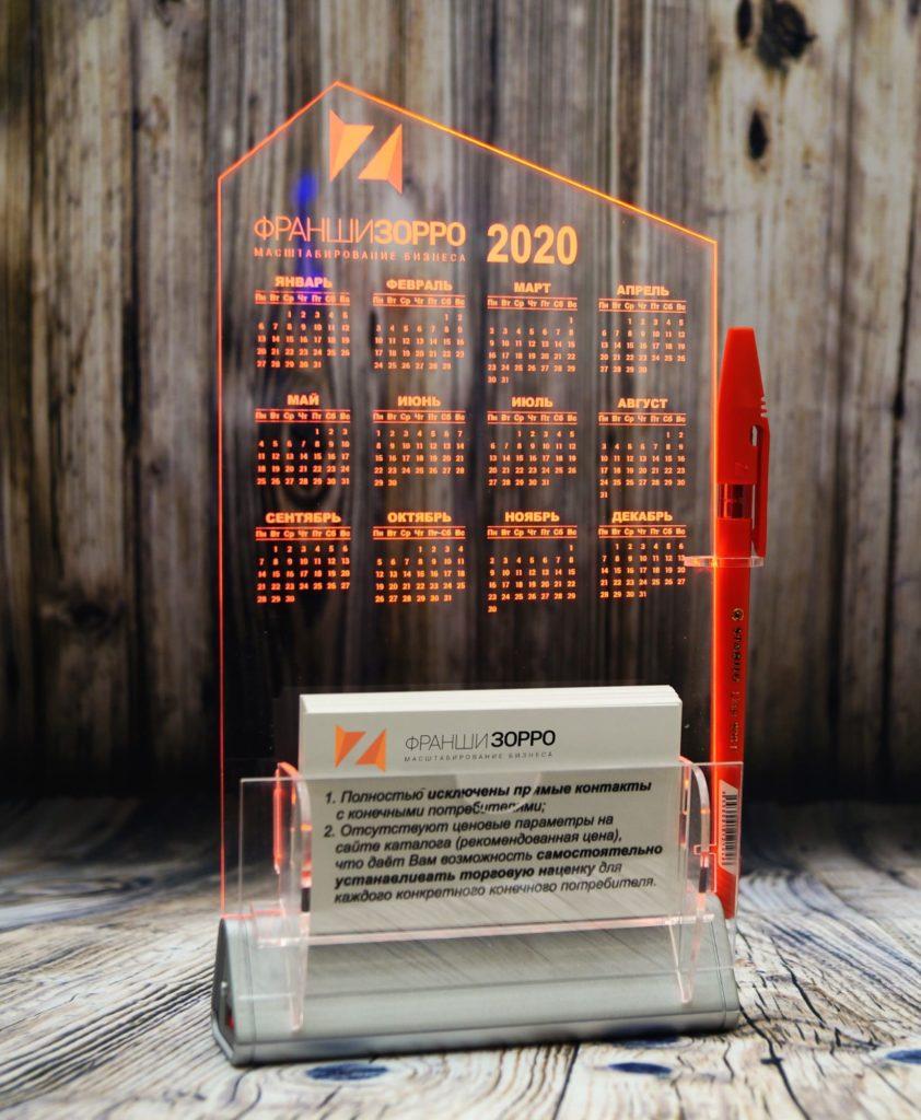 Изготовление акрилайтов на заказ недорого быстро Спб настольный бизнес-сувенир с подсветкой светящийся логотип компании корпоративный подарок календарь