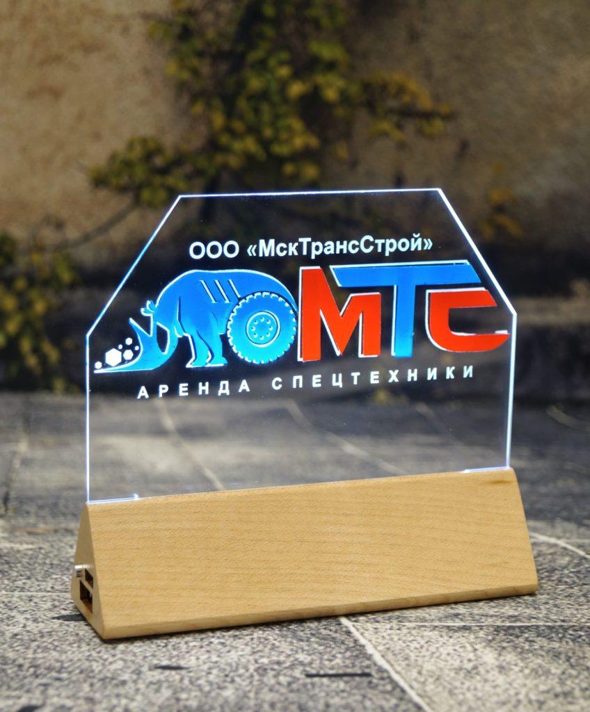 Изготовление акрилайтов на заказ оптом Екб заказать настольный бизнес-сувенир с подсветкой светящийся логотип компании корпоративный подарок МТС