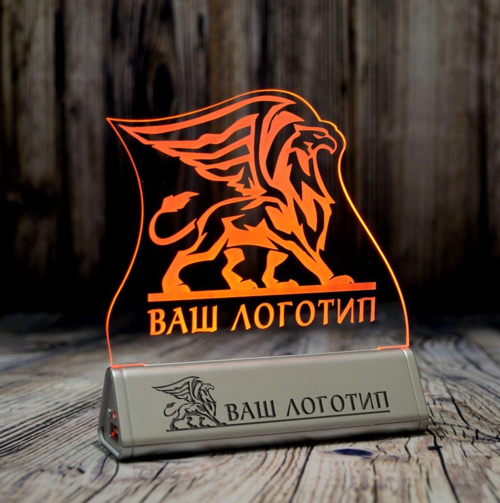 Изготовление акрилайтов оптом настольный бизнес-сувенир с подсветкой светящийся логотип компании корпоративный подарок