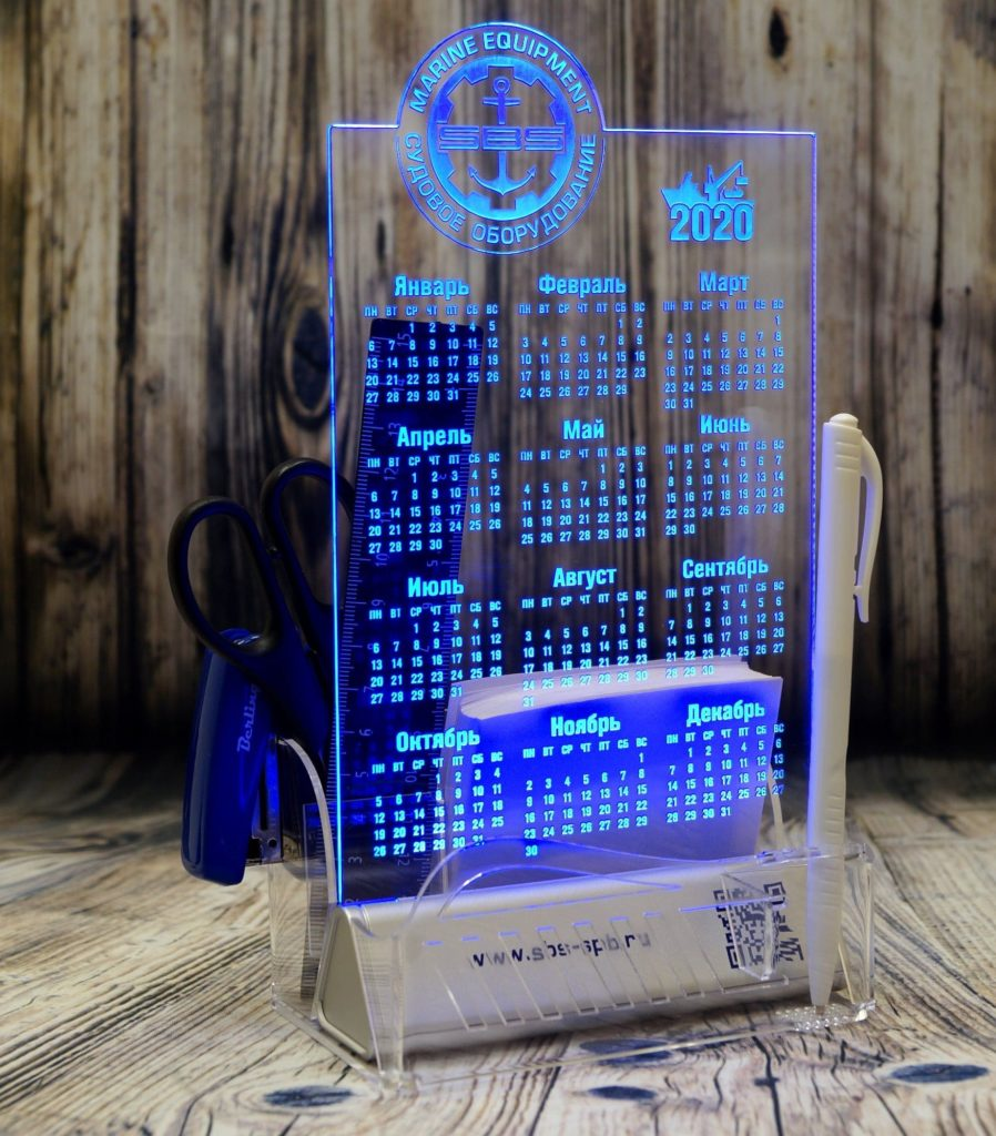 Изготовление цена акрилайтов Екб настольный бизнес-сувенир с подсветкой светящийся логотип компании корпоративный подарок календарь