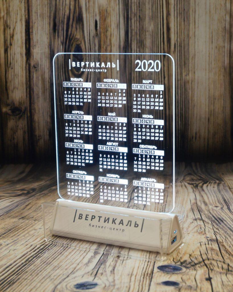 Изготовлние акрилайтов Санкт-Петербург настольный бизнес-сувенир с подсветкой светящийся логотип компании корпоративный подарок календарь