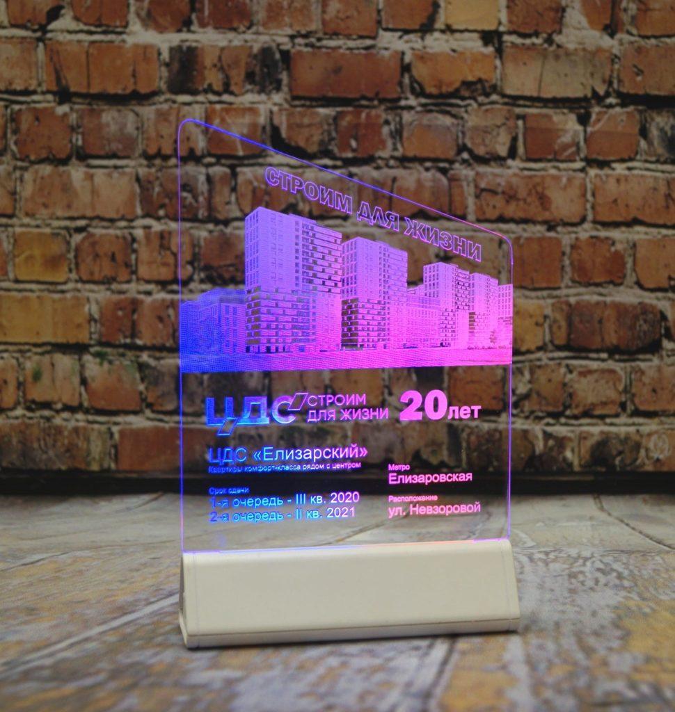 Купить акрилайт Светозар Мск оптом цена производителя настольный бизнес-сувенир с подсветкой светящийся логотип компании корпоративный подарок