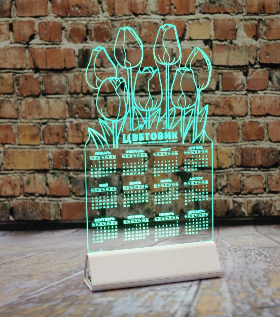 Купить акрилайт Светозар Спб настольный бизнес-сувенир с подсветкой светящийся логотип компании корпоративный подарок календарь
